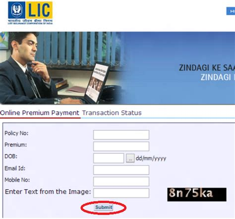 lic housing loan payment online how to pay lic premium online