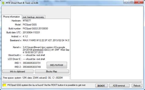 cara membuat zip untuk cwm dokter tekno dot info cara membuat cwm recovery untuk