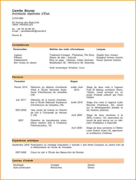 Mise En Page Cv by Exemple De Mise En Page De Cv Template Cv Francais