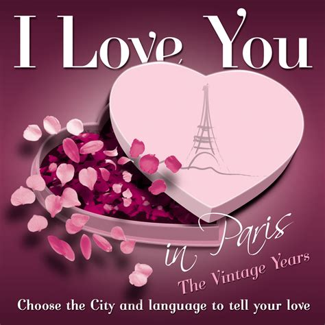 i you cards i you greeting cards for