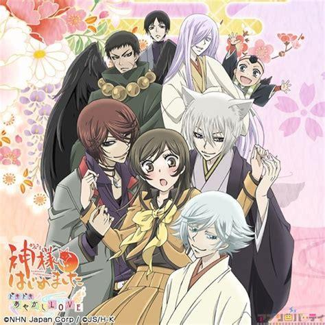 wallpaper anime kamisama hajimemashita kamisama hajimemashita anime wallpaper google search