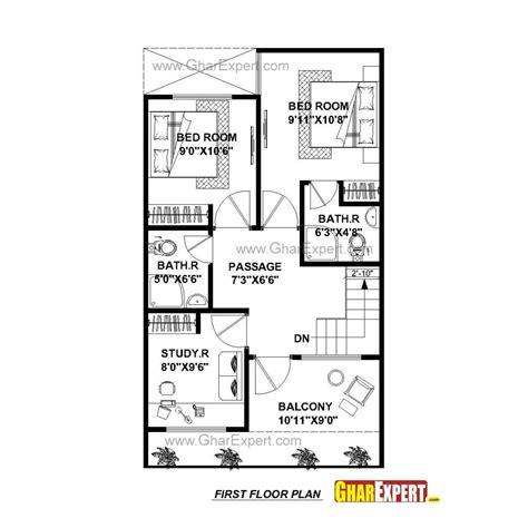 house map design 20 x 45 youtube inspiring house plan for 20 feet by 45 feet plot photos