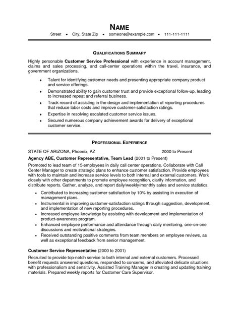 resume formatting service resume template customer service sle customer service