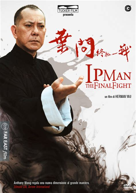 film ip man the final fight ip man the final fight 2013 mymovies it