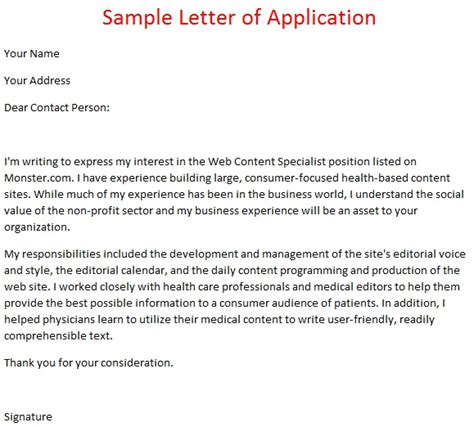 letter of application template application letter exle october 2012