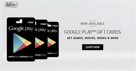Google Play Gift Card Email - google play gift card deals photo 1