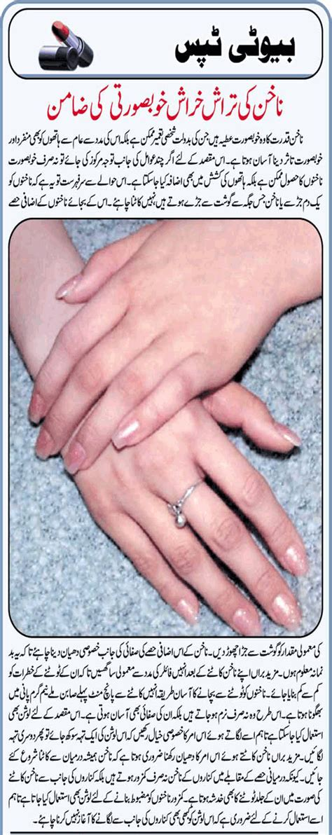 Tips For Beautiful Nails by Nails For Urdu Tips Info