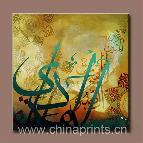 Handmade Paintings On Canvas - handmade modern abstract islamic calligraphy canvas