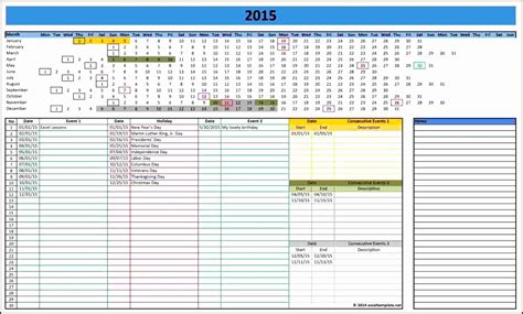 excel vacation calendar template 2018 packages choice ideas for