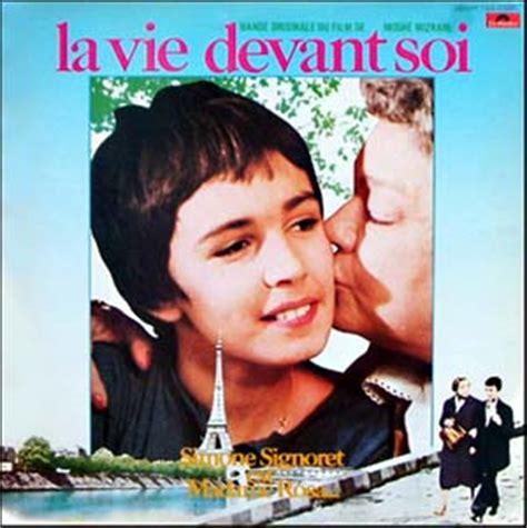 la vie devant soi vie devant soi la soundtrack details soundtrackcollector com