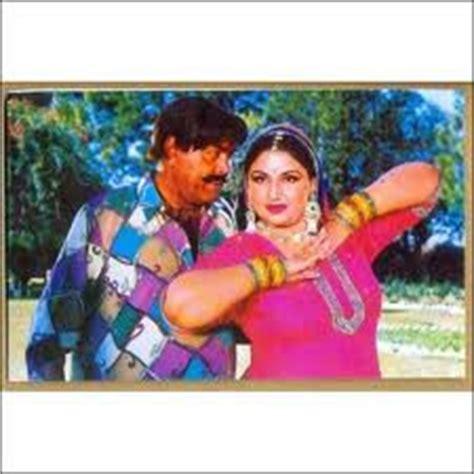 punjabi film actress anjuman the best artis collection old pakistani actress anjuman