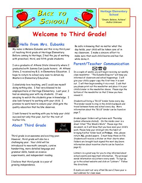 Parent Welcome Letter 5th Grade Parent Letter