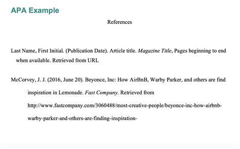 explanation   article    magazine