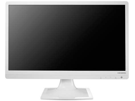 Tv Sony 21 Inch Baru 価格 本体 正面 lcd mf223ewr 21 5インチ ホワイト の製品画像