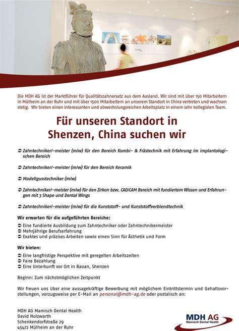Bewerbungsschreiben Zahntechniker Stellenangebot Zahntechniker F 252 R Unser Labor In China Gesucht In M 252 Lheim An Der Ruhr