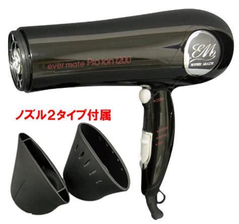 Hair Dryer Harmful Effects esken shopping rakuten global market 3 award meet ploy on dryer 1200 us with pro ion