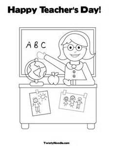 story for 4ke1 happy teacher s day