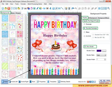 card invitation design ideas drpu birthday card designer