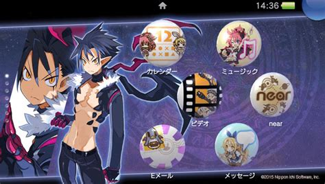 ps4 themes won t work new ps4 and ps vita themes for ps4 exclusive disgaea 5