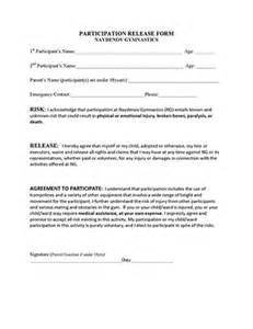 participation form template participation release form