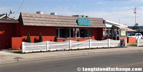 rockaway fish house east rockaway long island exchange