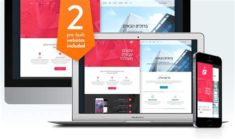 design themes core features plugin wordpress the core wordpress rtl theme for creative business web