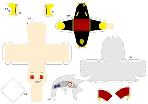 Soul Eater Papercraft - soul eater by shifteryoukai on deviantart