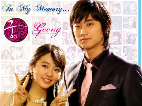 film drama korea princess hours my princess hour movie search engine at search com