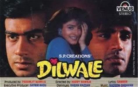film full movie dilwale dilwale 1994 movie