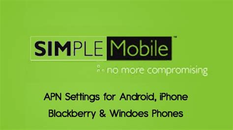 symple mobile simple mobile apn settings simple mobile