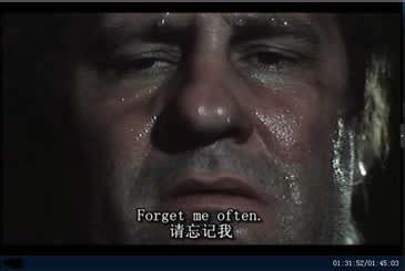 gerard depardieu roman polanski a film quot una pura formalit 224 a pure formality quot g 233 rard