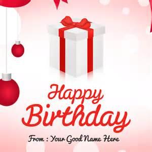 make happy birthday gift box ecard
