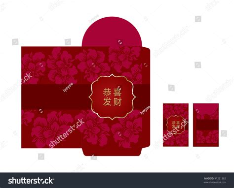 new year packet template new year packet ang pau mock up template