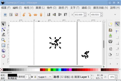 inkscape python tutorial 22 十二月 2015 freesandal