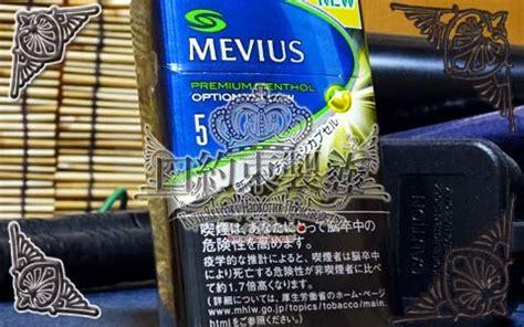 Mevius Menthol Option Yellow メビウス プレミアム メンソール オプション レッド 5 を吸ってみた