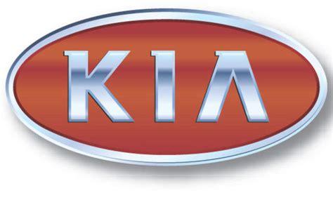 Kia New Logo Logo Kia Photo Gallery Cycle Canada
