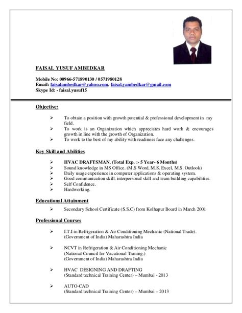 civil draughtsman resume sle hvac draftsman cv