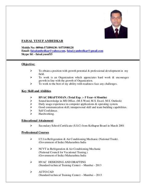 Best Resume Format For Civil Engineers Pdf by Hvac Draftsman Cv