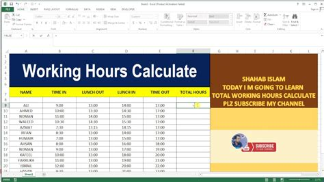 working hours calculate 18 basic excel sheet youtube