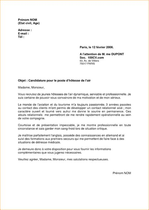Lettre De Motivation Stage Reconversion Professionnelle 10 exemple lettre de motivation reconversion
