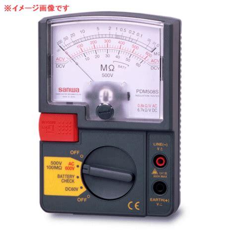Sanwa Dm1008s Analog Insulation Resistance Tester Dm 10 Murah 楽天市場 三和電気計器 sanwa 絶縁抵抗計 デジタルタイプ mg500 kanamonoyasan kys