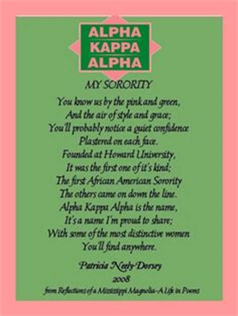 images  dear alpha kappa alpha  pinterest alpha kappa alpha aka sorority
