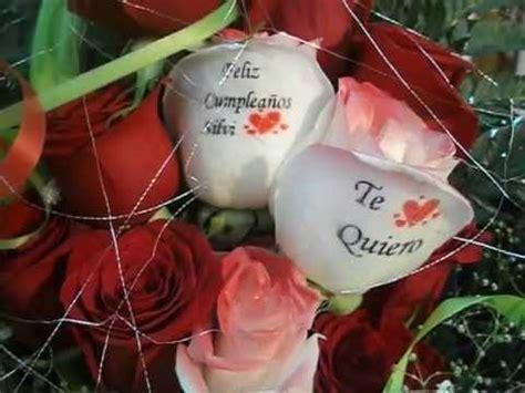 imagenes de flores para una hija ramo de rosas para enviar youtube