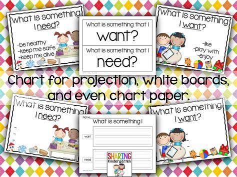 kindergarten activities needs and wants sharing kindergarten wants and needs with a freebie