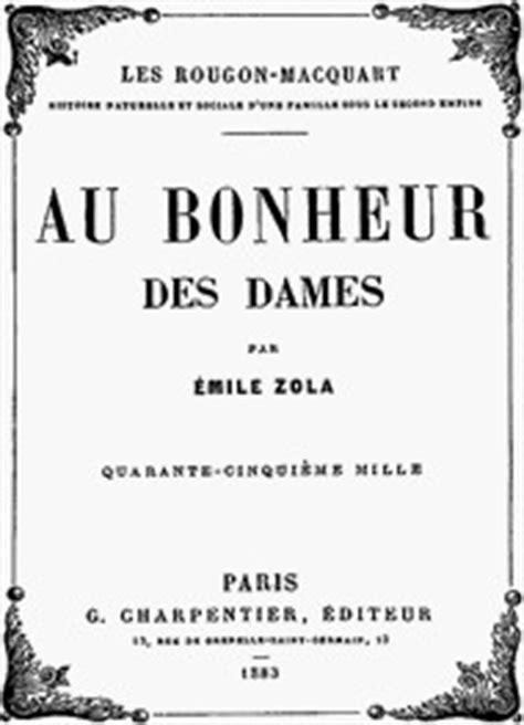 Au bonheur des dames - Emile Zola   Livre audio gratuit   Mp3