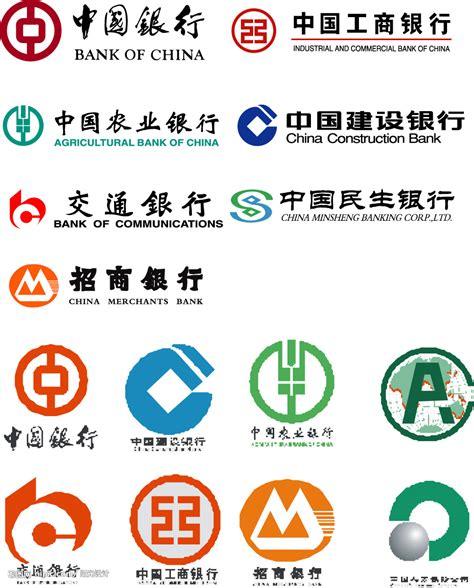 bank of china europe international union