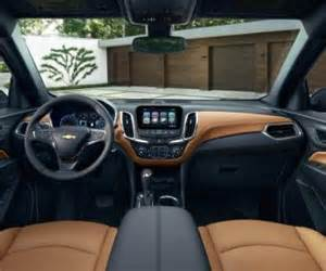 2017 chevy equinox debuted release date specified