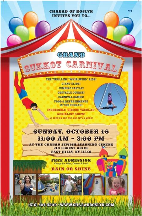 the gallery for gt school carnival flyer