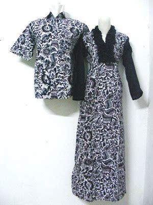 Blouse Rajut Nanas model baju muslim gaul foto gambar baju muslim