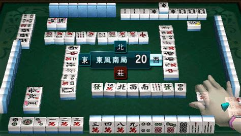 dongfang queshen full game game playstationcom asia
